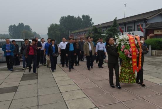 国网鸡泽县供电公司开展革命传统教育