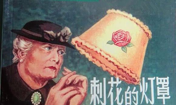 二战最邪恶的女性:她特殊的收藏品,让人寒毛直竖