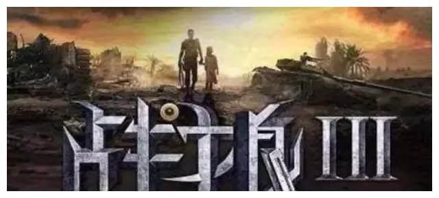 《战狼3》确定开拍,赵文卓出演冷锋,龙小云生死浮出水面