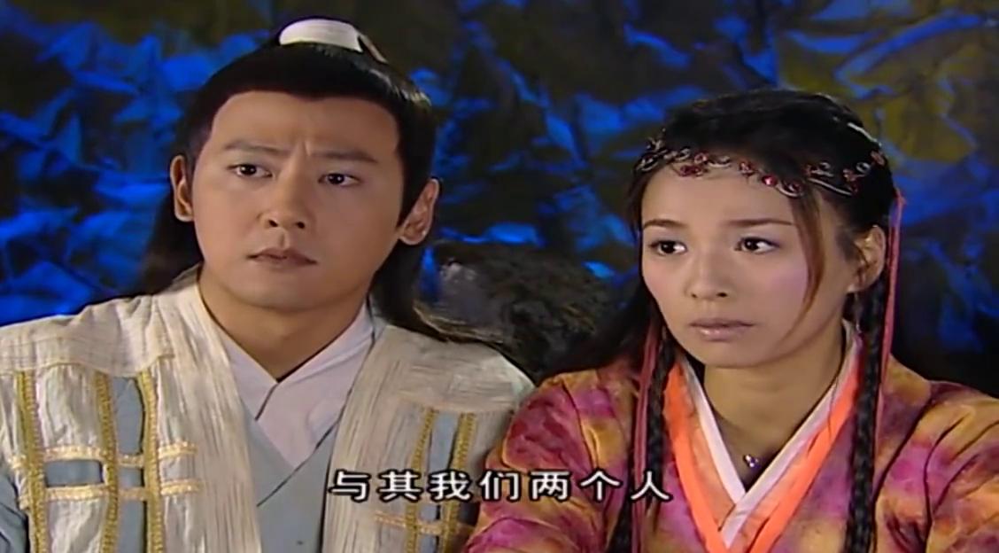 花姑子:安幼舆在山洞浪漫表白花姑子,两人互换草戒指,拜为夫妻