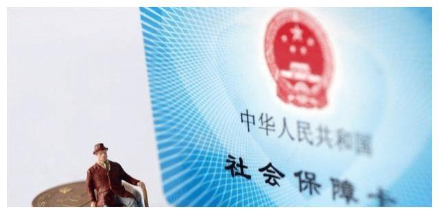 一个月退休金3000,在中国处于什么水平?看完才知道差距