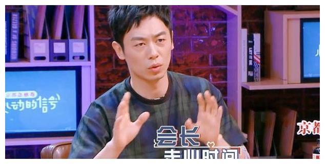 朱亚文自曝与沈佳妮吵架时,沈佳妮说了6个字,他一气之下求婚
