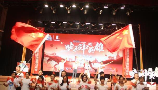 致敬英雄,奔跑着热爱生活:2019腾冲国际马拉松赛今起开始报名