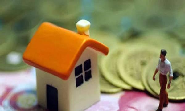 组合贷款是什么意思 组合贷款申请流程 组合贷款审批要多久