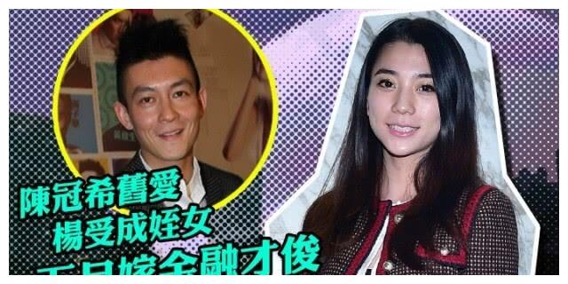 香港名媛杨永晴承认下月摆酒结婚 曾是陈冠希唯一公开女友