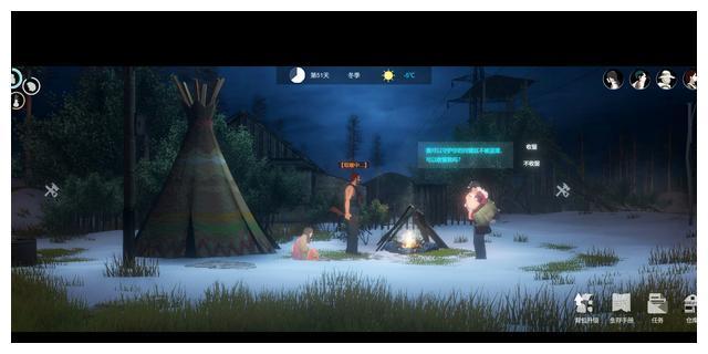 废土题材生存游戏《地表法则:先遣者》上架Steam 自带简中