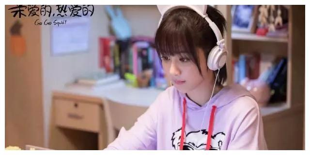 杨紫什么发型最好看?看惯了她有刘海儿的样子,露额头像变了个人