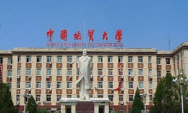 校友会2019北京市大学排名(3)