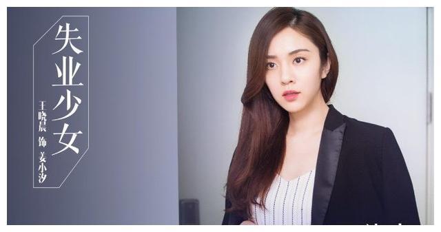 王晓晨晒穿婚纱美照,网友愿你早日成为最美的新娘!