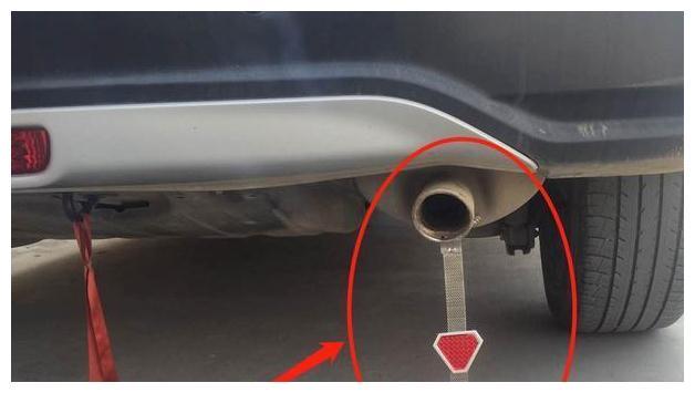 """任何一辆车:排气管记得栓根""""铁链,油耗哔哔降,多开十年不大修"""