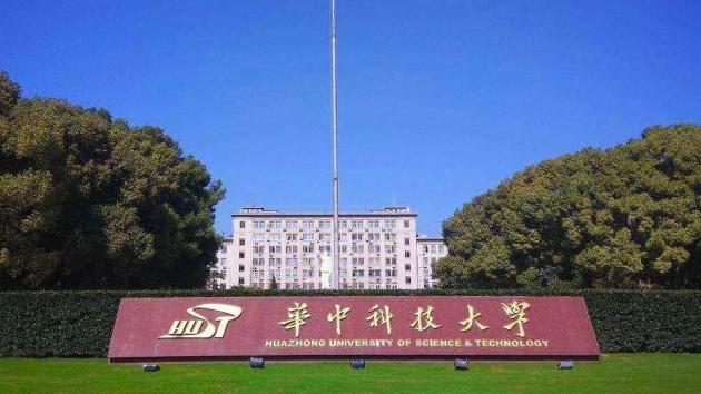 她从二本院校考研到985华中科技大学