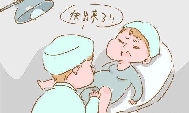 产房等分娩的孕妈妈那么多,为什么她们少受罪?因为属于这五类!