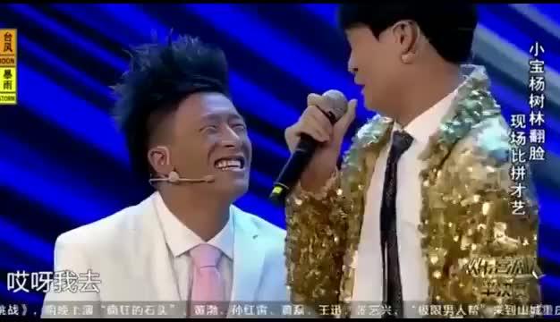 小沈龙模仿李宇春,怎么越看越像孙杨啊,画面简直了