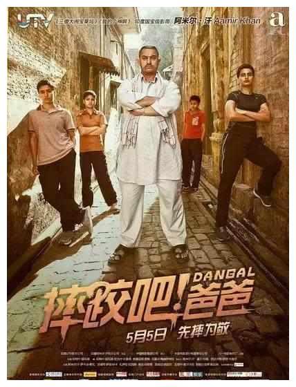 阿米尔汗的这3部曲,是印度电影的巅峰,你认为还有吗?