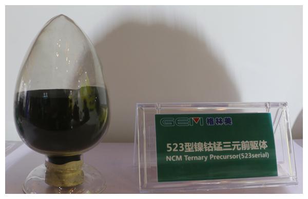 格林美:全面向LG化学供应新能源动力电池用高镍三元前驱体产品