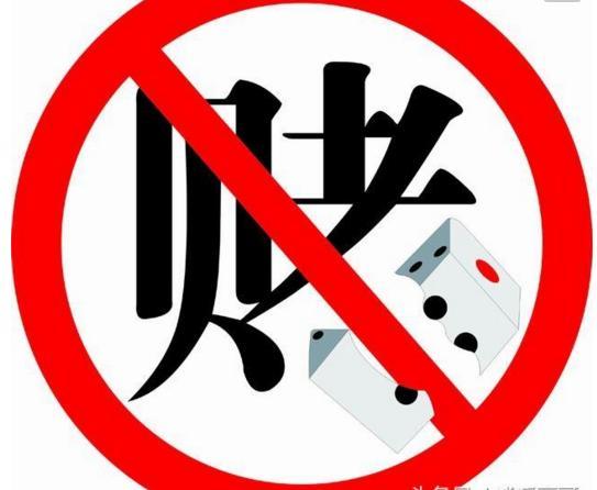 盐源县公安局查处一起聚众赌博案 抓获违法行为人11名