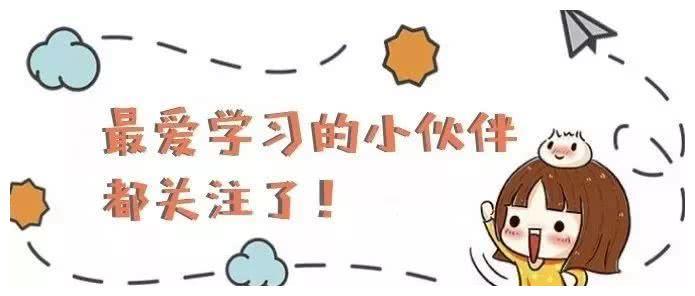 中考升学早知道!江浙沪名校直播见面会2月22日启动