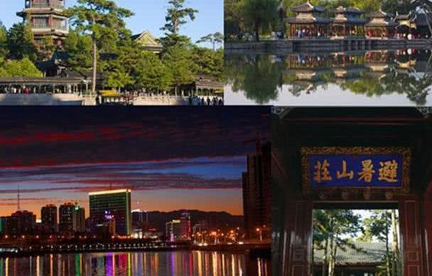 它是河北旅游资源最丰富的城市,虽位居四线却拥有多项世界之最
