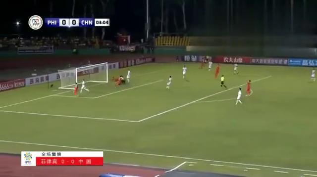 足球:世预赛-国足0-0遭菲律宾逼平无缘3连胜 疯狂进攻难破铁桶阵