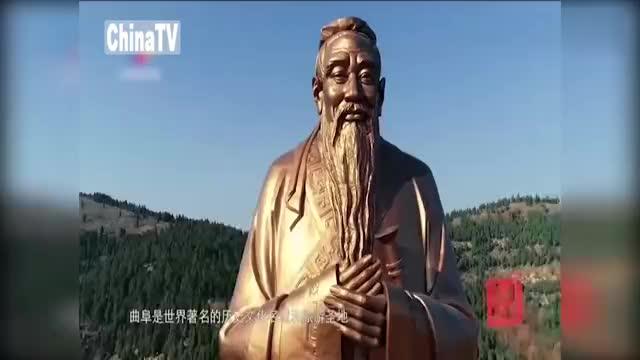 飞阅校园:走进孔子故里曲阜市实验小学
