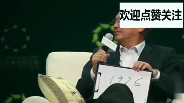 柳传志:改变命运的那一年,让人感慨万千