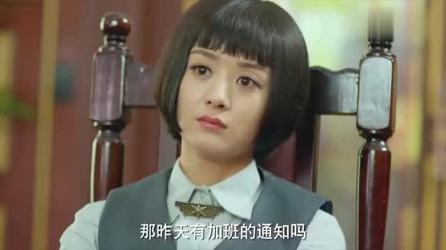 青木审问胭脂,提到了她和周宇浩的事,冯曼娜听了很不开心