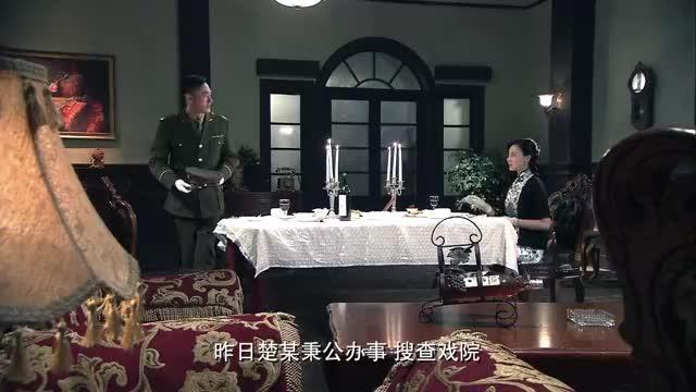红箭:楚明凡约白玉兰吃晚饭,表现的绅士有礼的形象