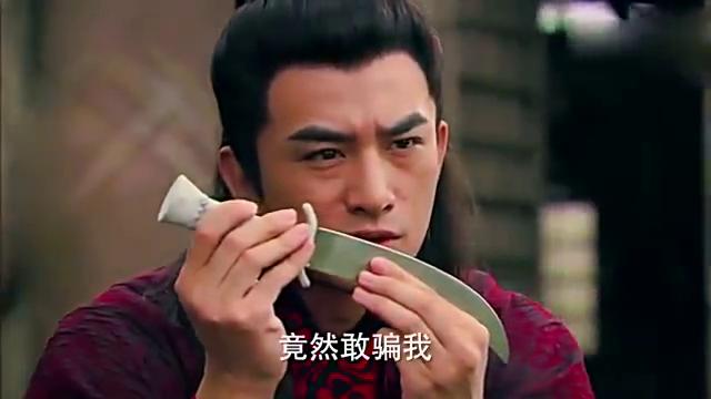 隋唐英雄:宇文成都深爱着如意,如意爱着李世民,好一组三角恋