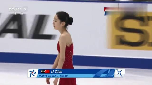 花样滑冰:李子君开场秀都这么优美,两个旋转动作不是一般人都会