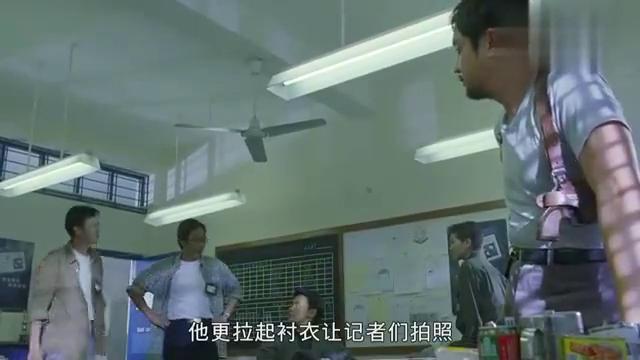 李兆基演警察也像模像样!自己会挡住媒体,让手下去捉张子豪