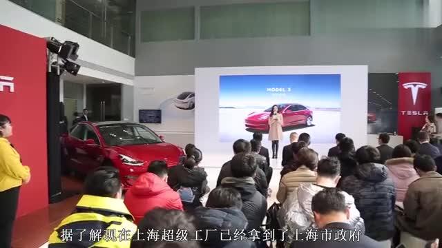 特斯拉官宣,电动车行业要变天,国产车企最担心的事还是发生了