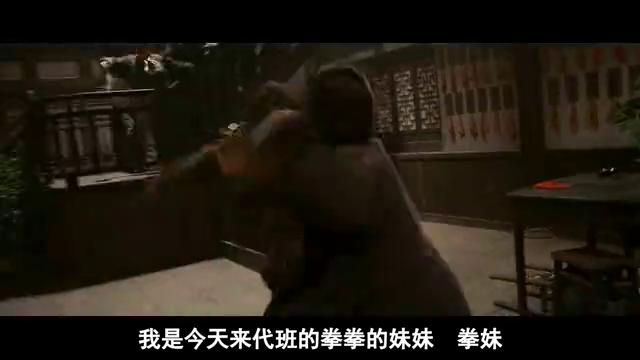 袁和平执导经典武侠片,赵文卓周迅出演夫妻档,周杰伦友情客串