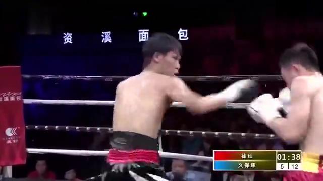 中国猛虎出山,吊打日本拳王久保隼,6回合TKO卫冕世界拳王!