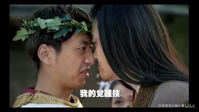 王大锤:男人要有内涵,有内涵的男人才能牢牢抓住自己的女人!
