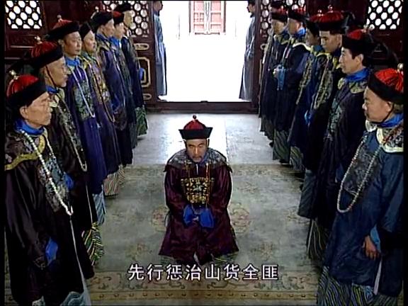 真假王爷 :洋人要惩治以他们为敌的朝廷首犯,太后听后不开心了