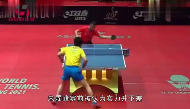 曾是国乒第一劲敌的张本曾4-0完虐张霖峰让刘国梁这样做可恶!