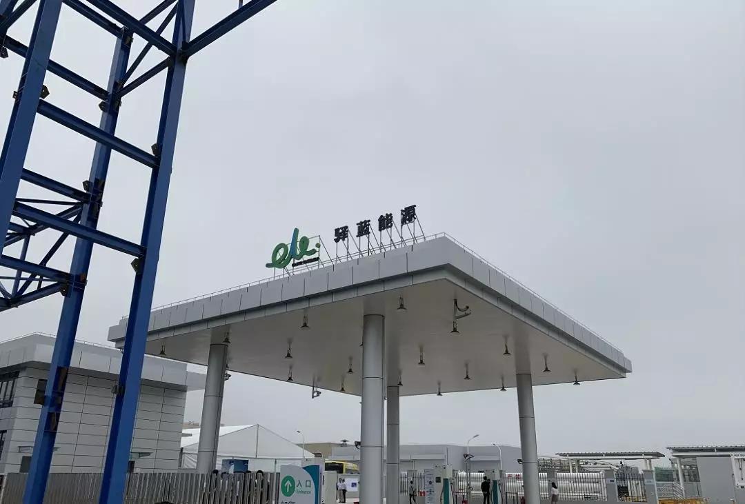全球规模最大加氢站在上海化工区落成