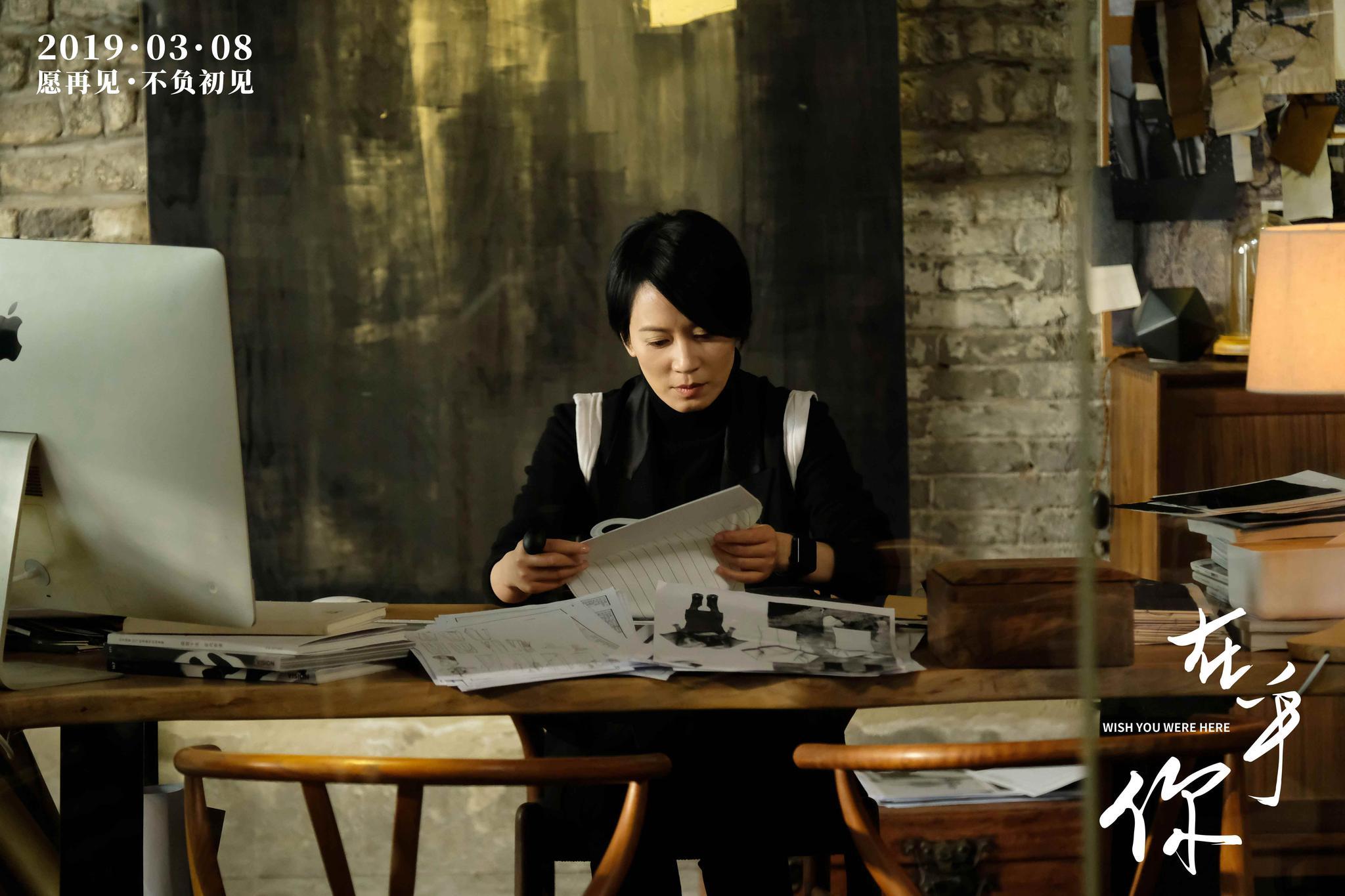 """电影《在乎你》曝女主特辑 俞飞鸿拒当导师""""我只能代表我自己"""""""