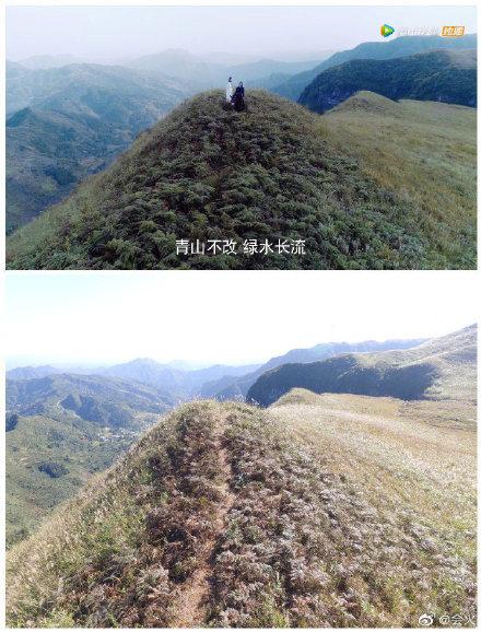 陈情令取景荒山叫什么 贵州都匀蓝湛魏婴走过的山在哪里