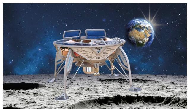 以色列第2艘飞船不再登月?称不具挑战性将寻找新天体