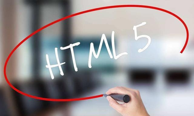 HTML5课程哪家比较不错?