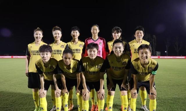 2019女超战报 北京北控置业队0:1江苏苏宁队