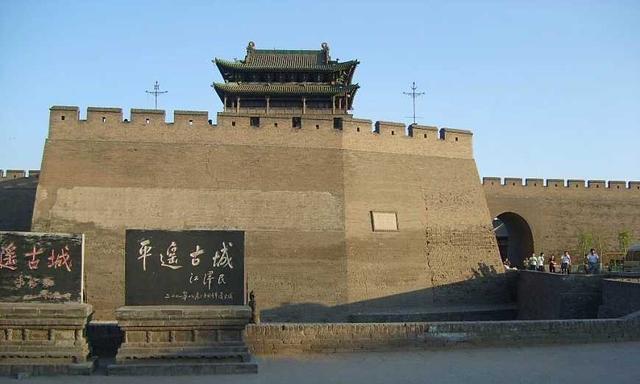 平遥古城在哪座城市?据说一大半中国人都无法在3秒钟内回答出来