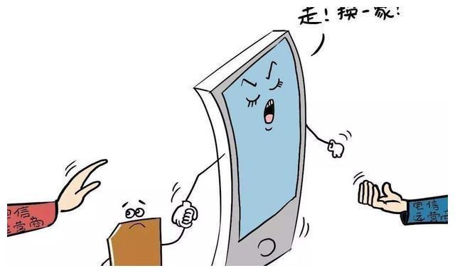 中国移动9亿用户开始欢呼!电信和联通携手共建5G:携号转网稳了