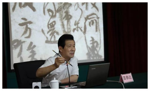 中国书法出版传媒首届书法临摹与创作课题班合肥开班,言恭达首讲
