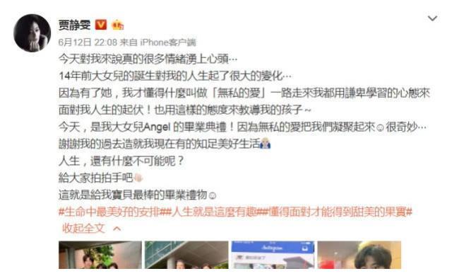 黄磊晒妻子近照力证两人仍恩爱,却被爆与人妻贾静雯关系暧昧!