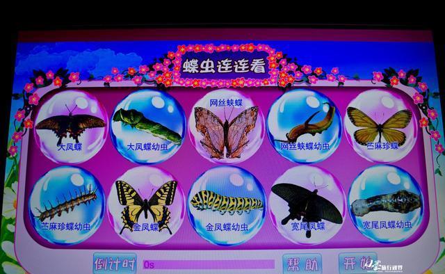 香港首批虚拟银行牌照将下发 Tencent蚂蚁金服等或在列
