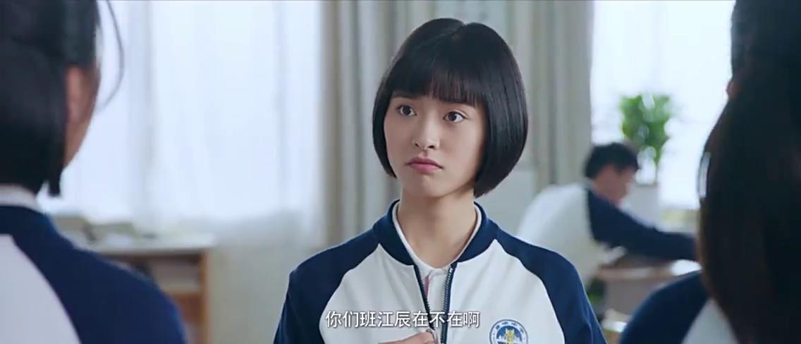 陈小希遇到女同学给江辰送情书,陈小希决定率先将情书送给江辰