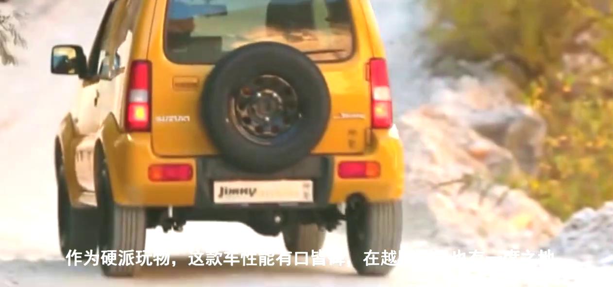 """视频:铃木带来好消息,全新""""吉姆尼""""入华,一看售价有点苦恼"""