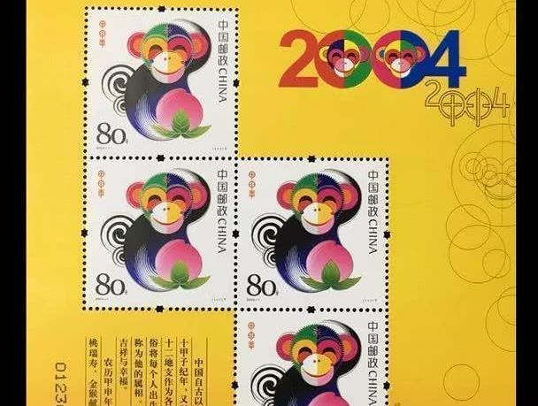 今天是中国生肖国产三级在线观看发行40周年